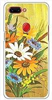 sslink OPPO R15 Pro ハードケース ca1094-6 花柄 Flower スマホ ケース スマートフォン カバー カスタム ジャケット