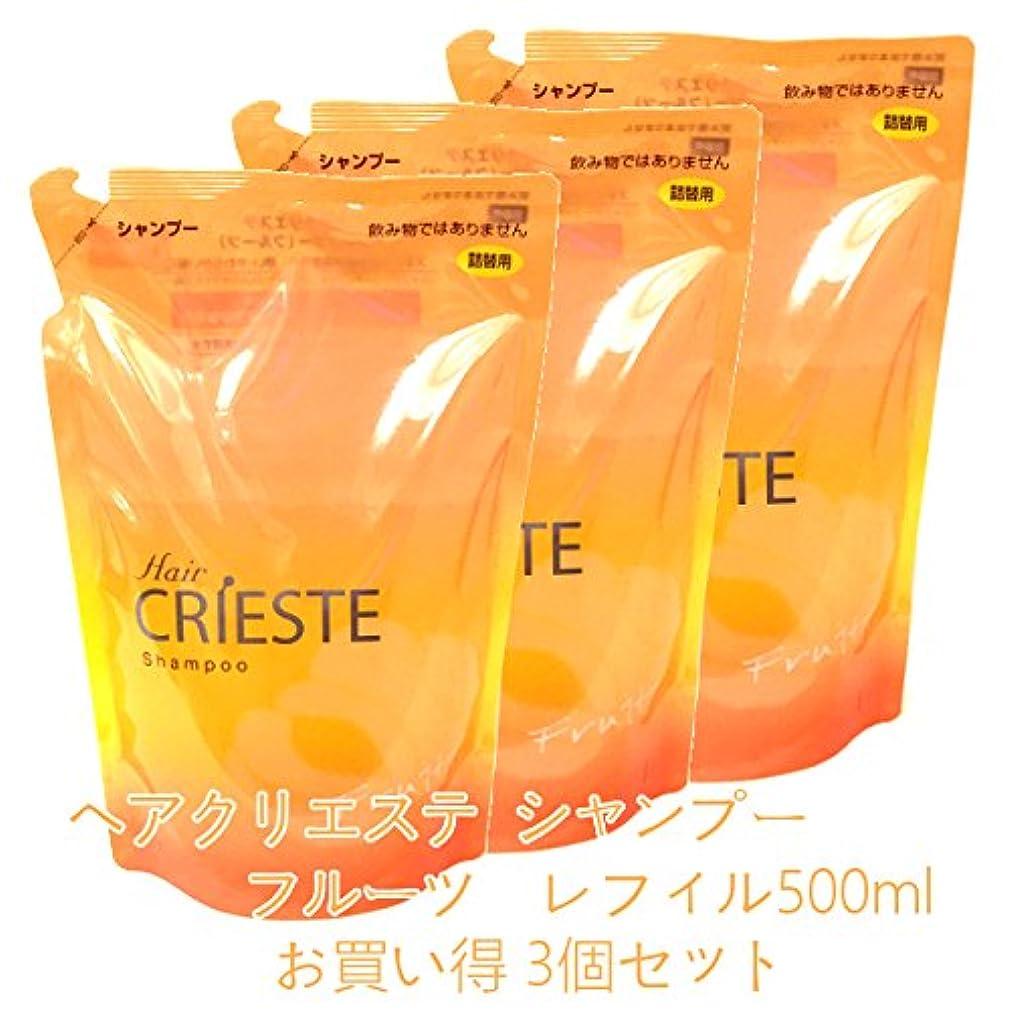 媒染剤なる導入するクラシエ ヘア クリエステ シャンプー【フルーツ】 詰め替え500ml×3コ入り