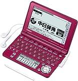 CASIO Ex-word 電子辞書 XD-SF7300RD レッド 音声対応 61コンテンツ 中国語モデル 5.3型液晶クイックパレット付き