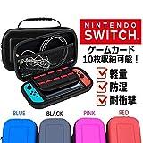 1stモール Nintendo Switch 収納バッグ 保護 任天堂スイッチ ケース 収納保護 ニンテンドースイッチ カバー レッド ST-11SWITCH-RD