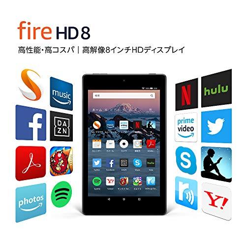 Amazon Fire HD 8 タブレット (8インチHDディスプレイ) 32GB - Alexa搭載 B0794XWCC2 1枚目