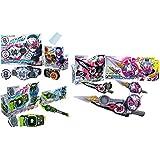 仮面ライダージオウ DXジクウドライバー & DXビヨンドライバー & DXライドウォッチホルダー & DXジカンギレード & DXジカンデスピア &DXサイキョーギレード & クリーニングクロス 全10種