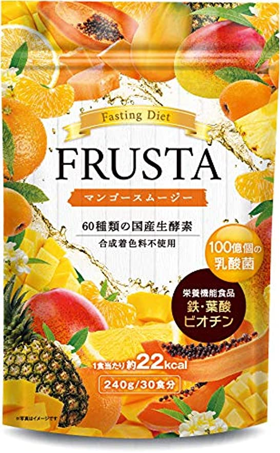 ブリーフケース気取らないバーマドFRUSTA 置き換え ダイエット スムージー 酵素 30食分 (マンゴースムージー)