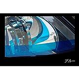 アイラインフィルム ノア AZR60 AZR65 前期 A vico スカイブルー 生活用品 インテリア 雑貨 カー用品 外装パーツ アイラインフィルム top1-ds-1416947-ak [簡易パッケージ品]