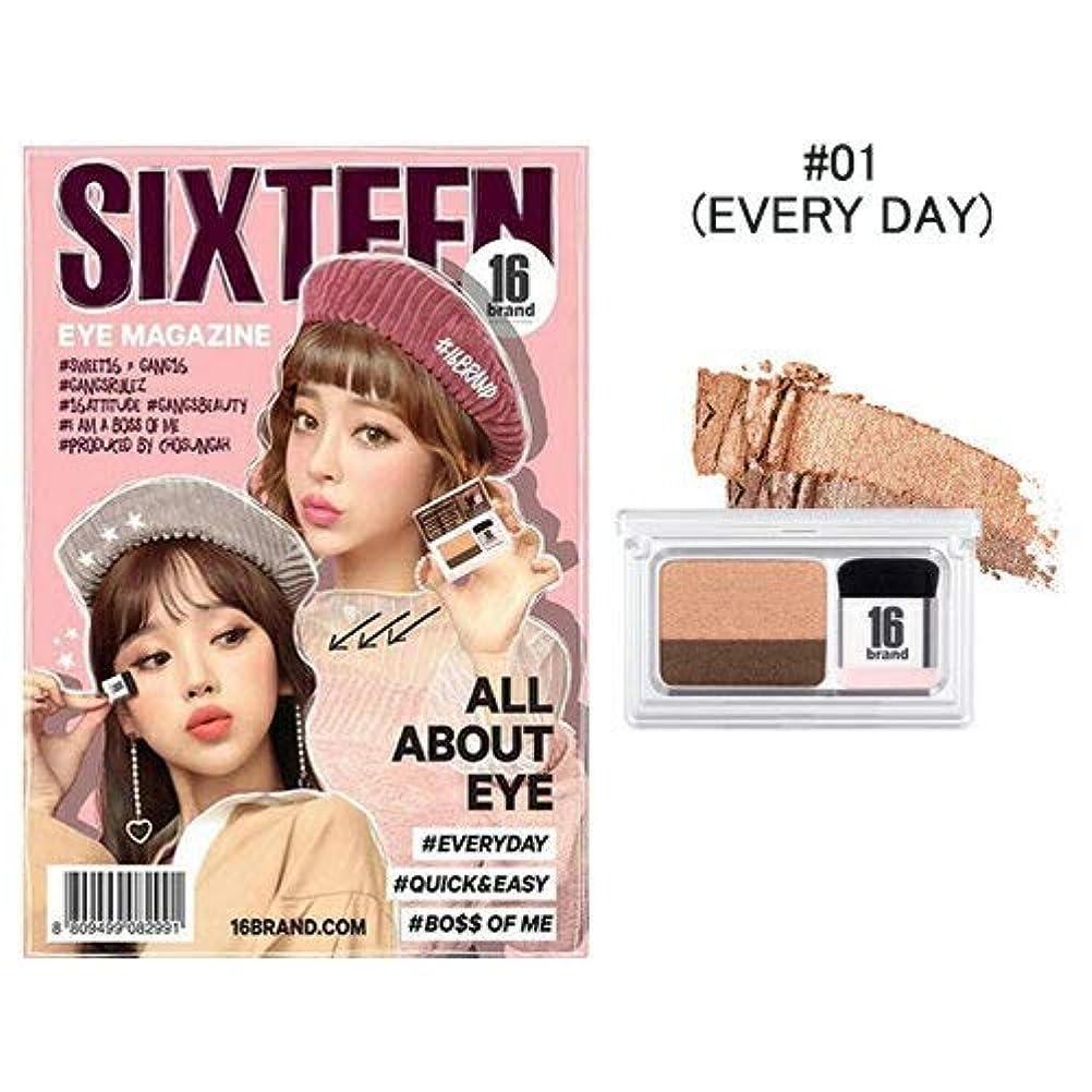 繁雑歯科医ズーム[New Color] 16brand Sixteen Eye Magazine 2g /16ブランド シックスティーン アイ マガジン 2g (#01 EVERY DAY) [並行輸入品]