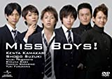 Miss Boys!仲良し度200%エディション(初回限定生産) [DVD]