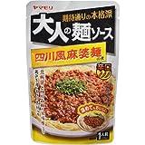 ヤマモリ 大人の麺ソース 四川風麻婆麺の素 辛口 120g