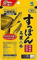 【 2袋セット 】 小林製薬の栄養補助食品 すっぽん高麗人参 約30日分 60粒