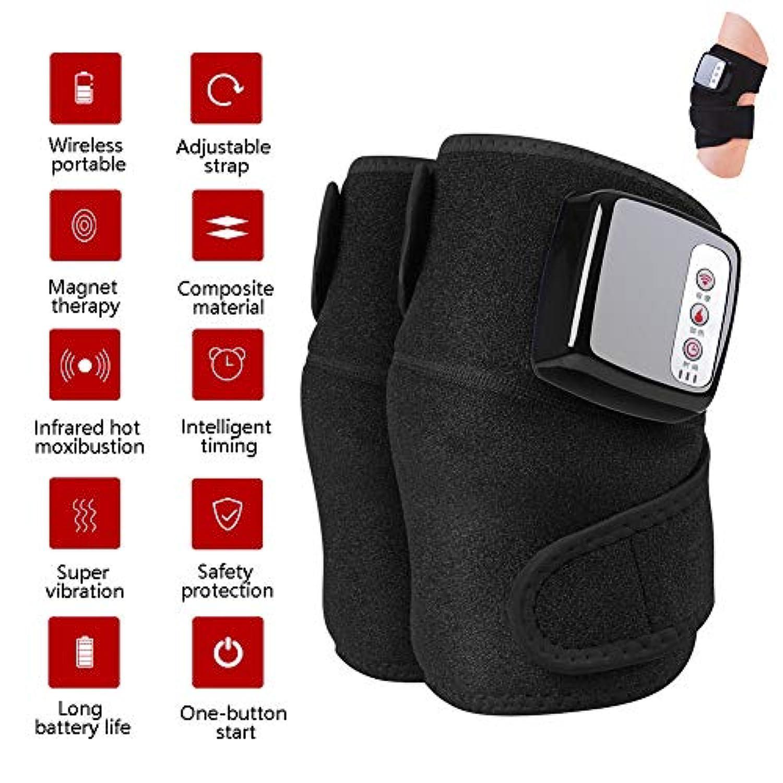 ヒーティング?ニー?ケア?マッサージ?ツール、タイミング、赤外線磁気療法膝マッサージ、リリーフ脚の痛みのための膝関節物理療法器具関節炎の治療法