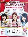 AKB48板野友美渡辺麻友柏木由紀/カップヌードルポスター写真切手