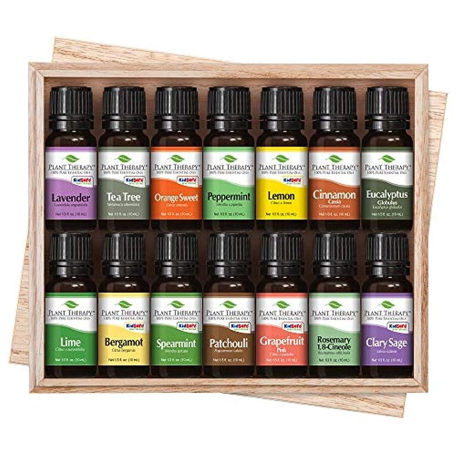 Top 14 Essential Oil Set. Includes 100% Pure, Therapeutic Grade Oils of Bergamot, Clary Sage, Cinnamon, Eucalyptus...