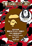A BATHING APE® 2015 AUTUMN & WINTER COLLECTION (e-MOOK 宝島社ブランドムック)