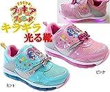 5003 キラキラ プリキュアアラモード プリキュア プリキュア 靴 光る靴 子供靴 キッズスニーカー 靴 女の子 キッズ キッズシューズ