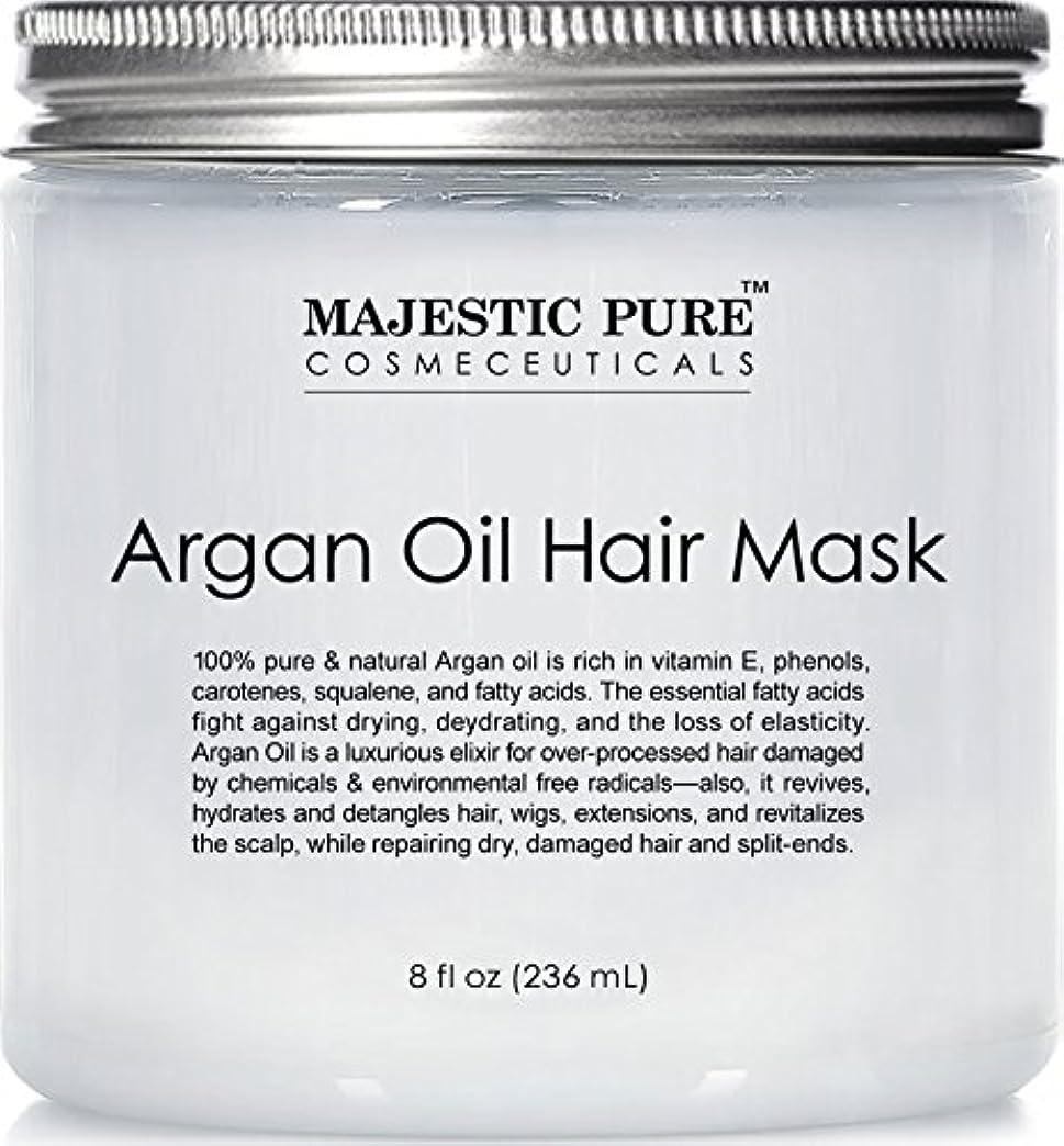 高める複数寸法Argan oil Hair Mask 8 fl.oz. 236 ml アルガンオイル ヘアマスク