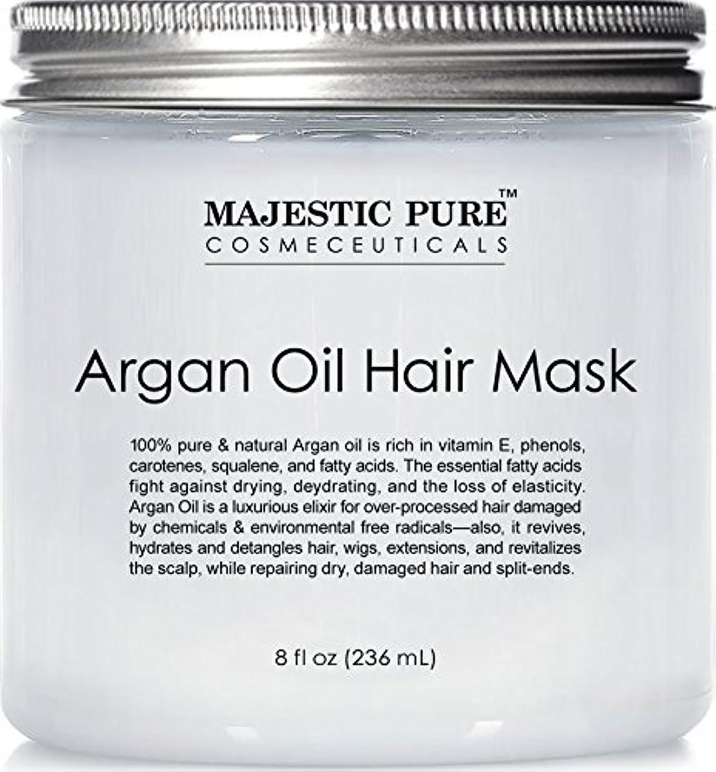 物理的な居間発見Argan oil Hair Mask 8 fl.oz. 236 ml アルガンオイル ヘアマスク