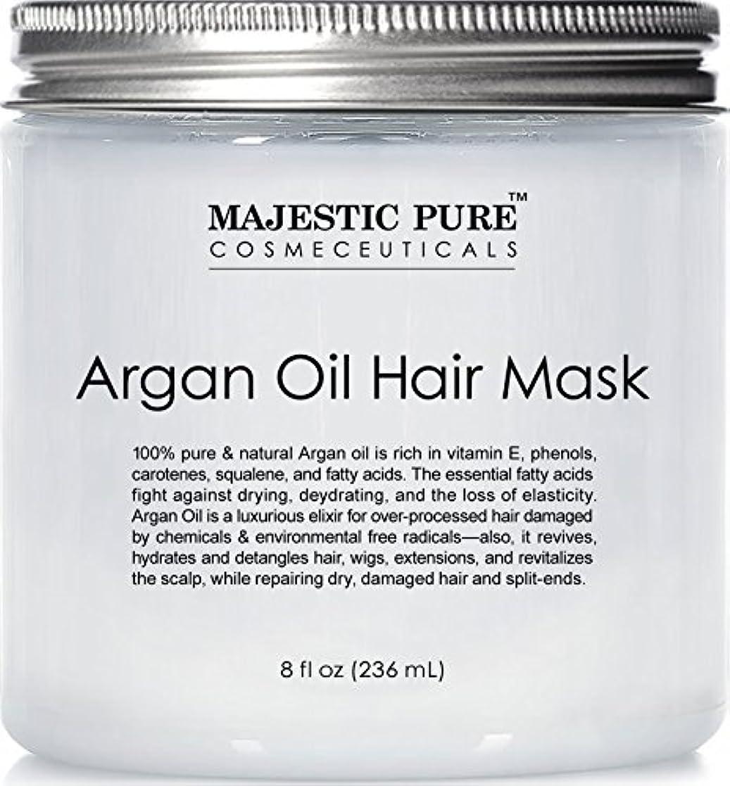 旋回青ロッカーArgan oil Hair Mask 8 fl.oz. 236 ml アルガンオイル ヘアマスク