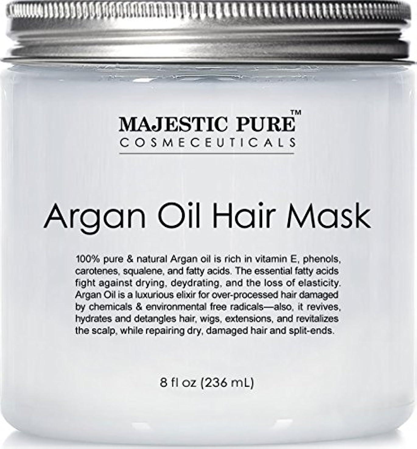 レギュラーフィドル守るArgan oil Hair Mask 8 fl.oz. 236 ml アルガンオイル ヘアマスク