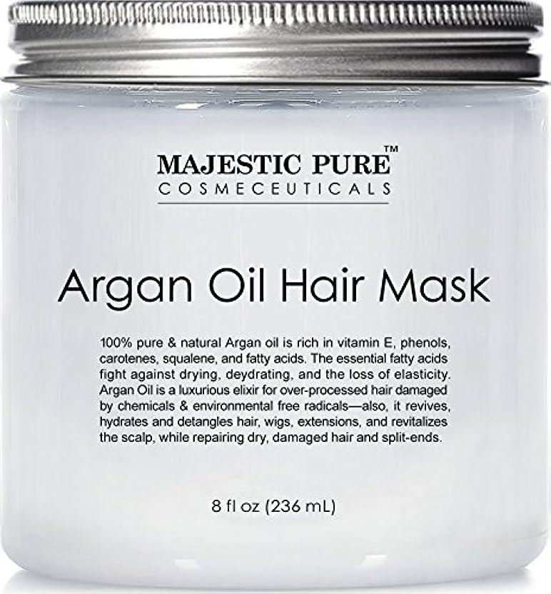 ベンチ時期尚早抜粋Argan oil Hair Mask 8 fl.oz. 236 ml アルガンオイル ヘアマスク