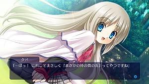 リトルバスターズ! Converted Edition - PS3