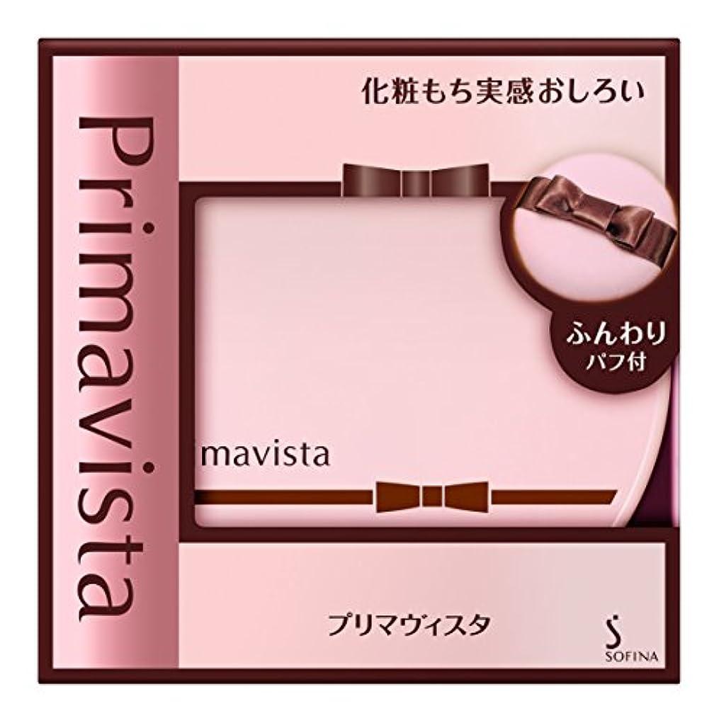 フィクション投獄それプリマヴィスタ 化粧もち実感 おしろい 12.5g(フェイスパウダー)
