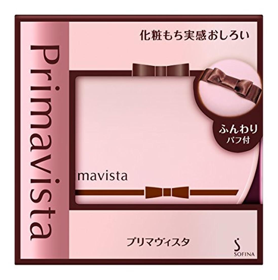 エコー溶かす置くためにパックプリマヴィスタ 化粧もち実感 おしろい 12.5g(フェイスパウダー)