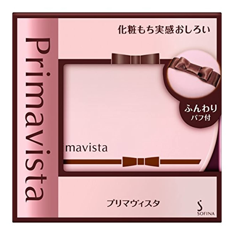 可決簡単にタヒチプリマヴィスタ 化粧もち実感 おしろい 12.5g(フェイスパウダー)