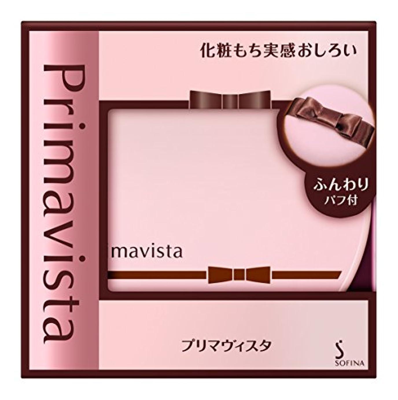 力強い器用ワークショッププリマヴィスタ 化粧もち実感 おしろい 12.5g(フェイスパウダー)