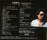 大塚博堂MEMORIAL BEST+LAST LIVE