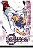 D.N.Angel - Vol. 5 [Import anglais]