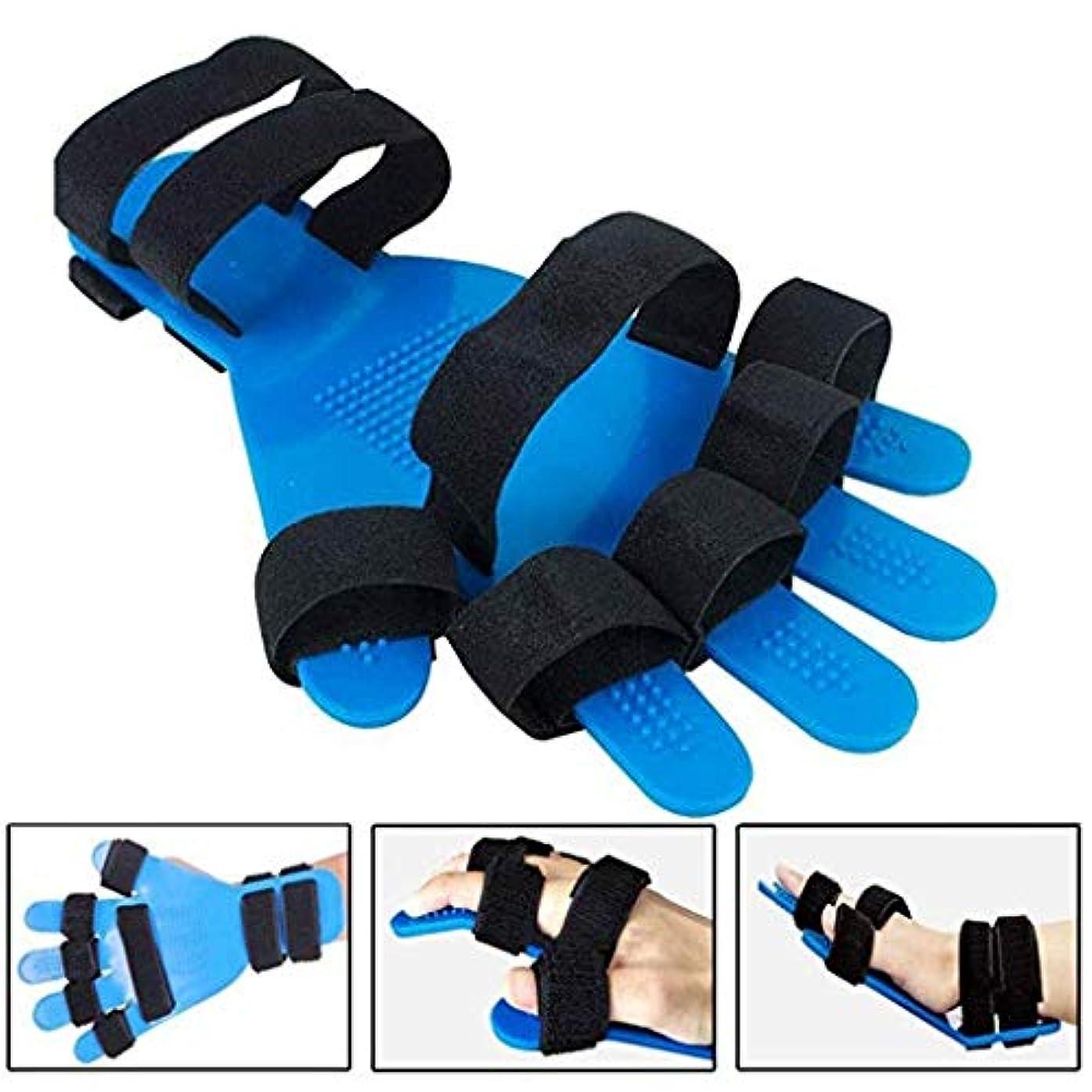 失礼単に租界指リハビリ訓練器具 指トレーニングボード 指の添え木指板 調節可能なフィンガー 左右手通用 脳卒中片麻痺患者の腱の運動のための手首手首リハビリテーション訓練装置
