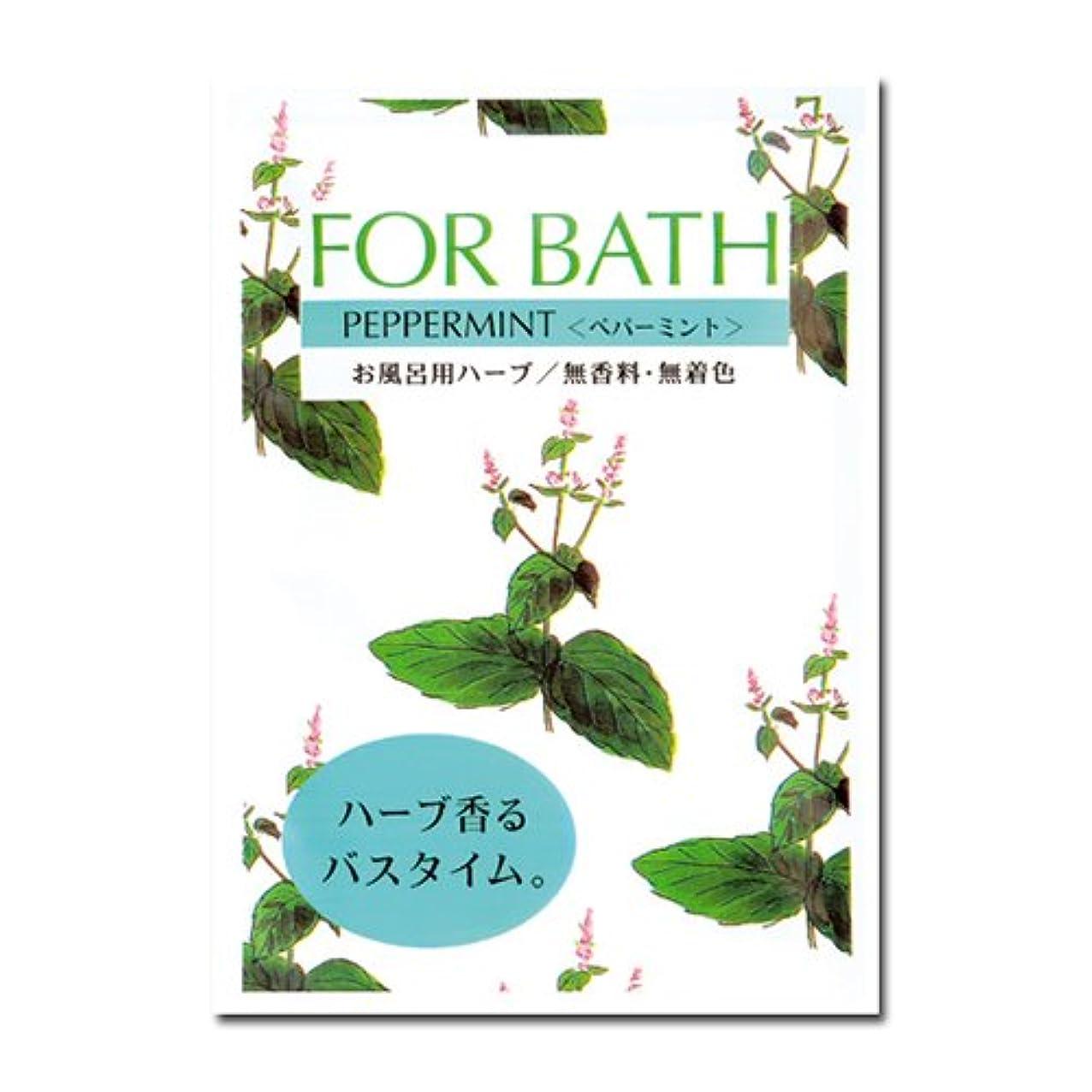 フォアバス ペパーミントx30袋[フォアバス/入浴剤/ハーブ]