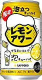 サッポロ レモンアワー [ チューハイ 340ml×24本 ]