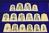 ★★将棋駒 黄楊 特上彫駒 水無瀬/伏龍作 (桐平箱付) 梅商碁盤店