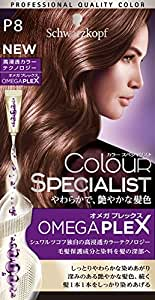 シュワルツコフ カラースペシャリスト 白髪染め P8 明るめのピンクブラウン