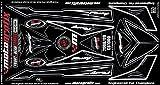 MOTOGRAFIX(モトグラフィックス) ボディパッド CB1000R 08-12 FRONT/REAR ブラック MT-NH019K