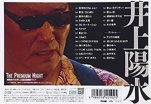 The Premium Night-昭和女子大学 人見記念講堂ライブ- [DVD]