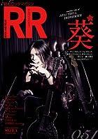 ROCK AND READ 051(在庫あり。)