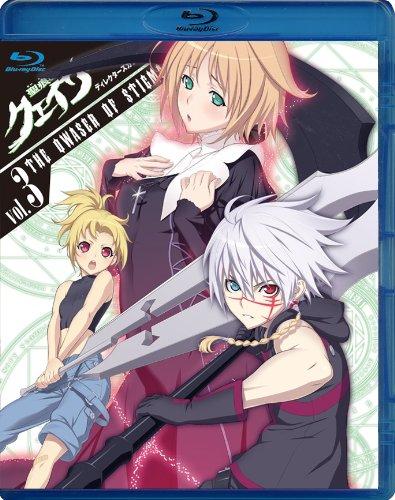 『聖痕のクェイサー』ディレクターズカット版 Vol.3(初回版) [Blu-ray] /