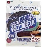 強力 結露 吸水テープ 10m ブロンズ 吸水した水は自然乾燥 E1120