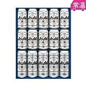 【メーカー直送】 アサヒスーパードライ 缶ビールセット AS-4N <送料無料のお歳暮>