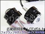D-5-5B 2個セット M6 LEDボルト 青 LEDフォグランプ LEDデイライト LEDバックランプ 等 180SX シルビア フェアレィディZ アベニール ウイングロード ステージア エルグランド E50 E51 E52 セレナ C25 C26 ラルゴ W30 JUKE ジューク NF15 ノート キューブ プレサージュ シーマ HGY51 F50 Y33 スカイライン V36 V35 Y33 Y34 セドリック グロリア フーガ Y51 Y50 ティアナ J32 J31 ノート モコ ムラーノ マーチ エクストレイル X-TRAIL 汎用