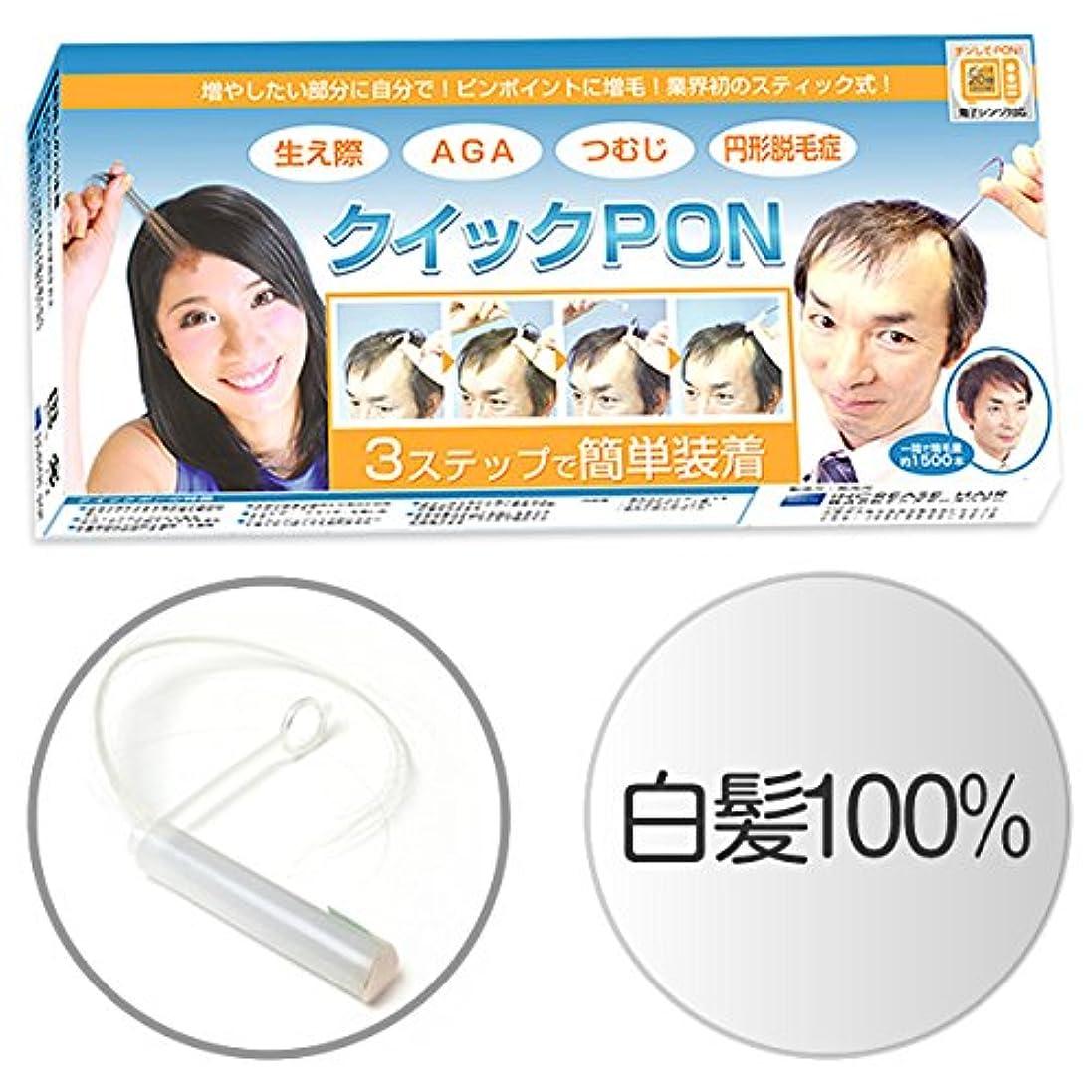 居間付与竜巻クイックPON レギュラー 27スティック入り (白髪100%)