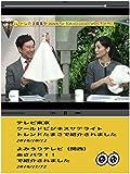"""オフィス で 使ってみたい ひざ掛け No.1 """" 落ちない 天使の ひざかけ """"は付属のフックにかけるだけで立っても落ちません!汚れません!お洒落で機能的なアイデアひざ掛けです。 NHKなどメディアでも紹介され『これならオフィスでも使える!!』(磁石フック、鉄プレート、滑止キャップ付)キャメルブラウン×ベージュ"""