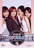 渋谷系女子プロレス(3)[DVD]