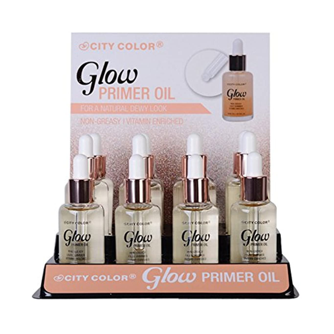神経衰弱お別れ北米CITY COLOR Glow Primer Oil Display Set, 12 Pieces (並行輸入品)