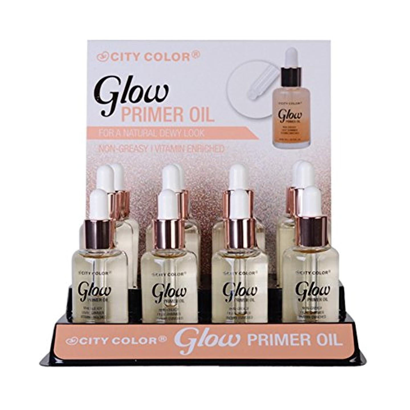 歯科の交換可能請負業者CITY COLOR Glow Primer Oil Display Set, 12 Pieces (並行輸入品)