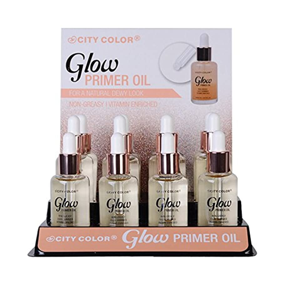 CITY COLOR Glow Primer Oil Display Set, 12 Pieces (並行輸入品)
