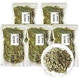 国産 徳島県産 柿の葉茶 (100g×5袋)