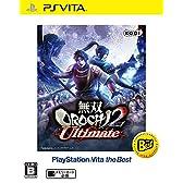 無双OROCHI 2 Ultimate PlayStationVita the Best - PS Vita