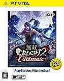 無双OROCHI 2 Ultimate PlayStationVita the Best - P...